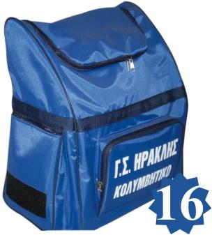 Σάκος Πλάτης για Κολυμβητικά Τμήματα - Brutality Clothes  a3af6e2de23