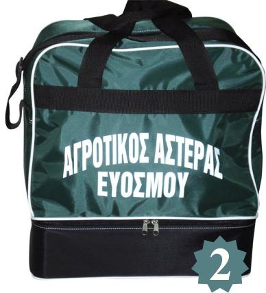 τσάντα-δίπατη-μεσαία