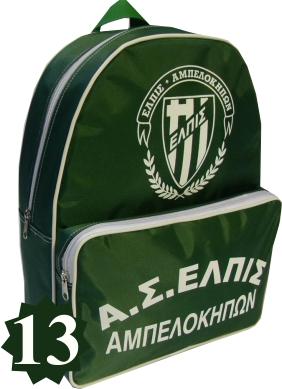 Τσάντα Πόλο Πλάτης με Μπροστινή Τσέπη (Διπλή Τσέπη) - Brutality ... f17b2f8fcc4