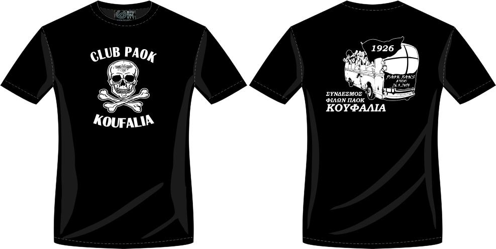 PAOK-KOUFALIA